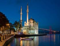 Ortaköy Elektrikçi