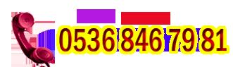 Atatürk Mahallesi Elektrikçi 0536 846 79 81
